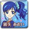 Aoi Kiriya