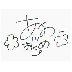 Autograph-otome