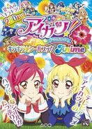 Aikatsu sticker book