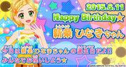 Bnr hinaki-birthday