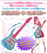 Toy girlyrockguitar 2