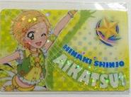 Hinaki Fan