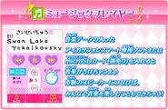 Aisuma app 10