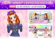 Tsubaki saionji event Img special01