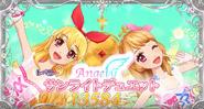 Ichigo & Akari