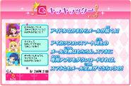 Aisuma app 12