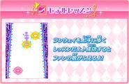 Aisuma app 6