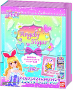 Angely Sugar Binder