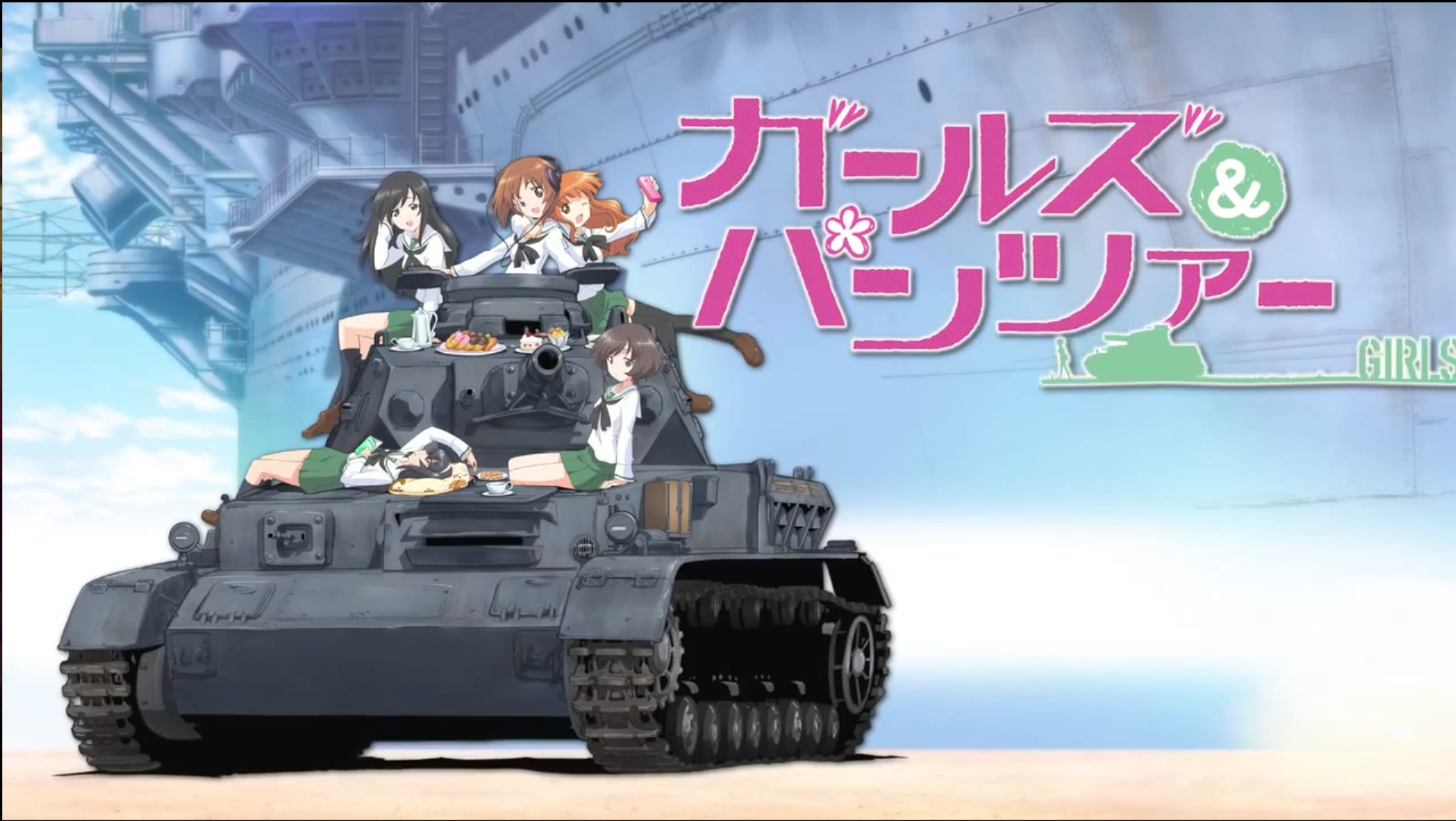 Girls Panzer