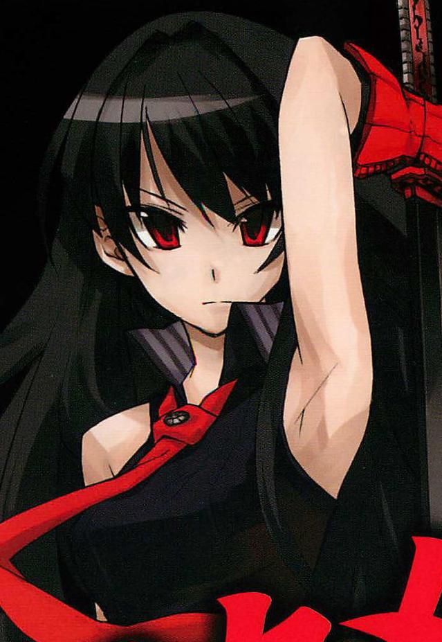 Akame/Manga | Akame Ga Kill! Wiki | Fandom powered by Wikia