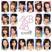 601px-10nen Zakura regular