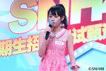 SNH48 HuangTingTing Auditions