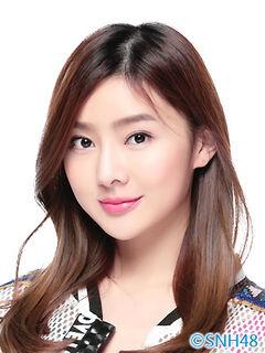 Qiu XinYi