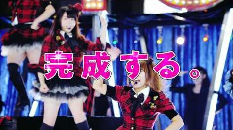 「重力シンパシー」TVCM AKB48 公式