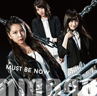 NMB48 - Must be now Type B Lim