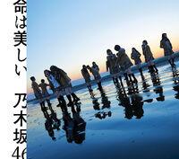 N46 Inochi wa Utsukushii Reg