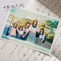 SKE48 - Bukiyou Taiyou Lim A