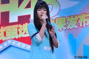 SNH48 LuSiQin Auditions