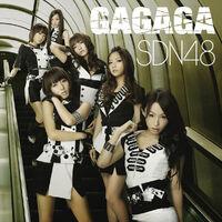 600px-SDN48 GAGAGA A