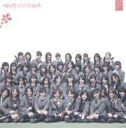 Sakura no Hanabiratachi 2008 Regular