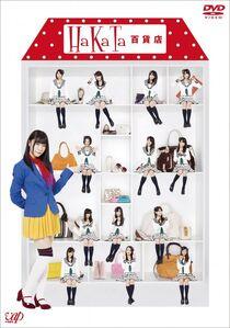 HKT48 HakataHyakkaten DVD