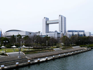 800px-Nagoya Congress Center 01