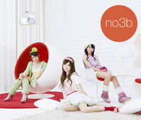 No3b CD-DVD Relax