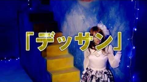 「デッサン」TVCM AKB48 公式