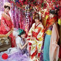 AKB48 - Kimi wa Melody Type-D Reg