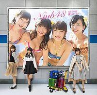 NMB48BokuwaInaiC