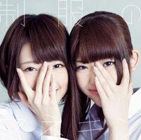 N46 SeifukuNoMannequin CD