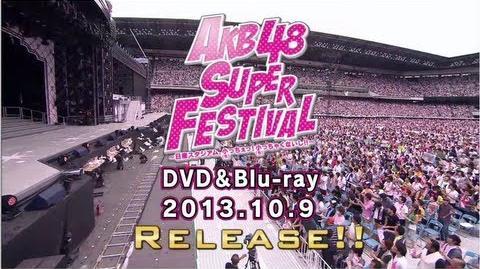 「AKB48スーパーフェスティバル」ダイジェスト AKB48 公式