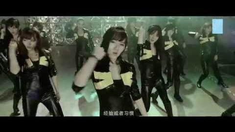 SNH48 Team SII - 开拓者 (BEGINNER) MV