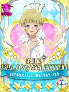 GALAXY CINDERELLA OF GALAXY SELECTION ROUND 3 MARIKO