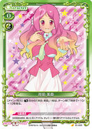 Mariko - maririn - mimori52