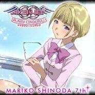 Mariko - maririn - tsubasa7-