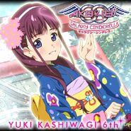 Yukirin3