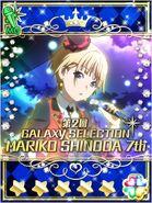 Mariko 2