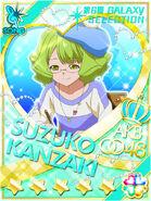 Suzuko14-
