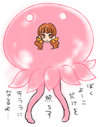 Megumi20