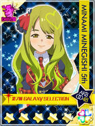 GALAXY CINDERELLA OF GALAXY SELECTION ROUND 7 MIICHAN FULL