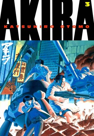 File:Akira-2263655.jpg