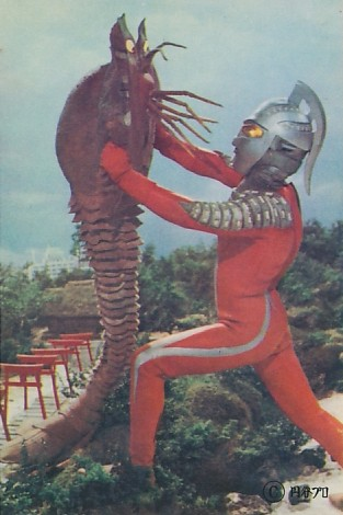 File:AlienBira-UltraSeven.jpg