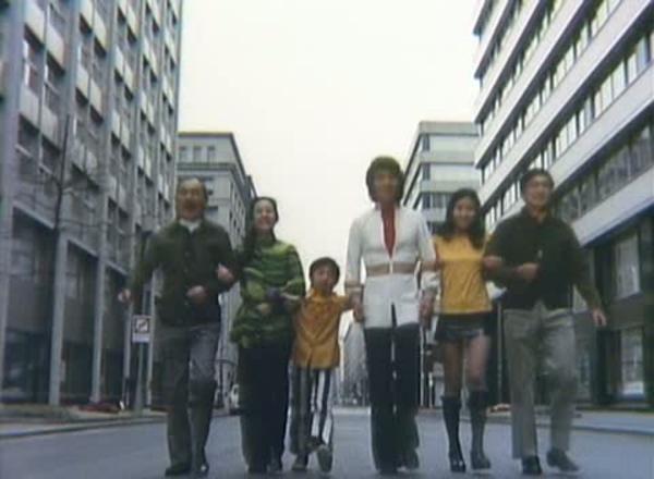 File:The Zone Family.jpg