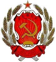 File:Soviet Coat.png