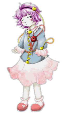 File:Th11Satori.png