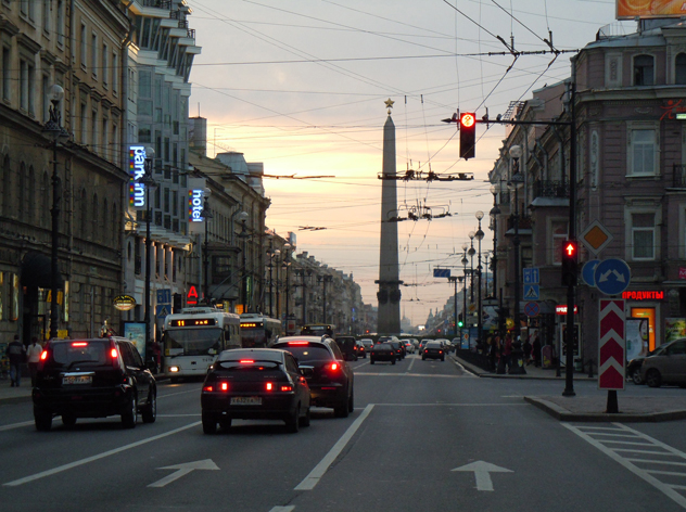 File:Downtown St. Petersburg.jpg