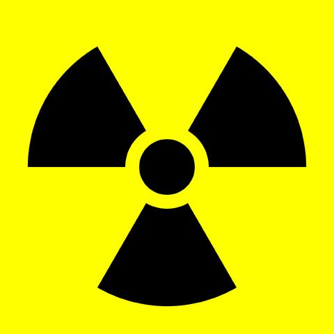 File:Radiation warning symbol.png