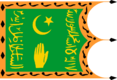 EmirateofBukhara2