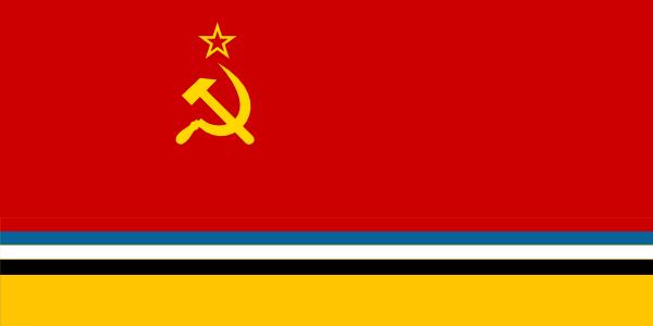 File:Flag of Manchurian SSR.png
